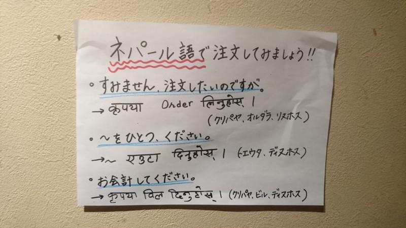 f:id:hide_chan84:20161213181752j:image