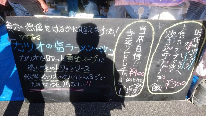 f:id:hide_chan84:20161218115931j:image