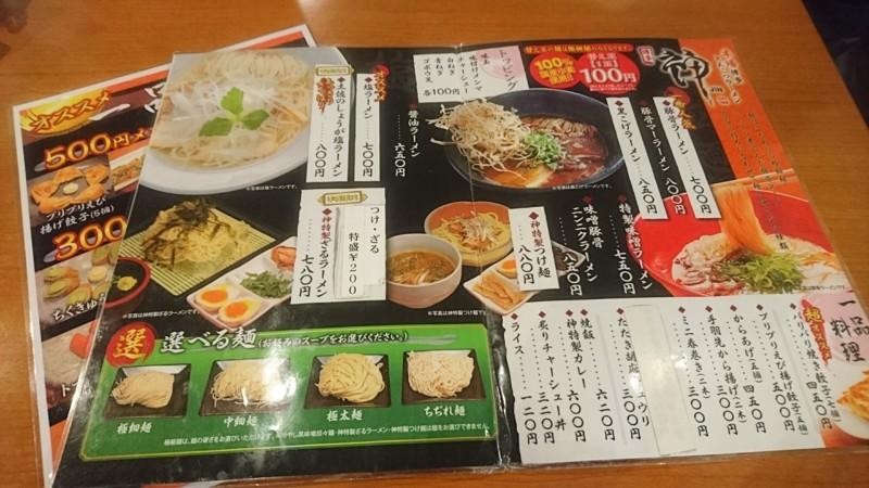 f:id:hide_chan84:20161222233029j:image