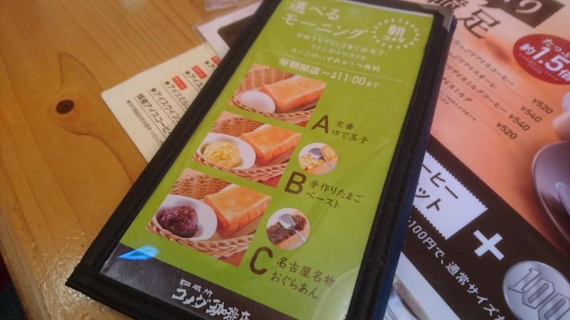 f:id:hide_chan84:20170103085348j:image