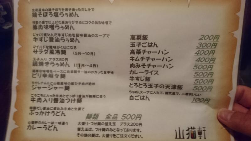 20170104181001