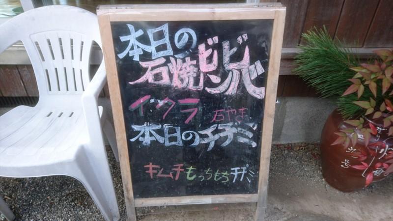 f:id:hide_chan84:20170109135014j:image
