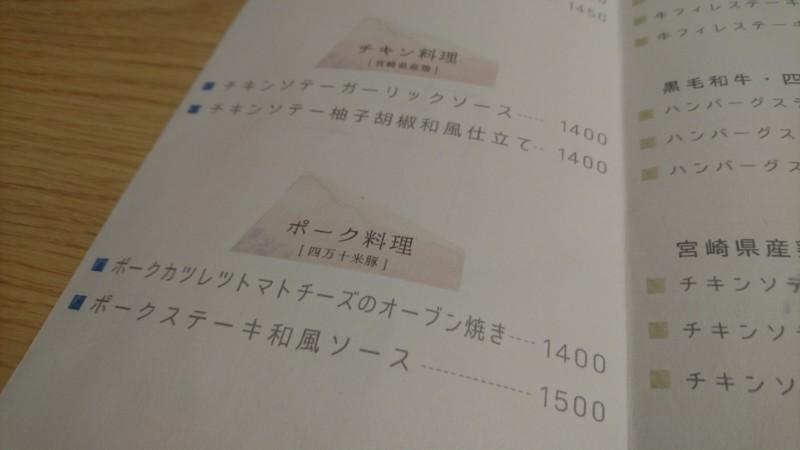 f:id:hide_chan84:20170202190446j:image