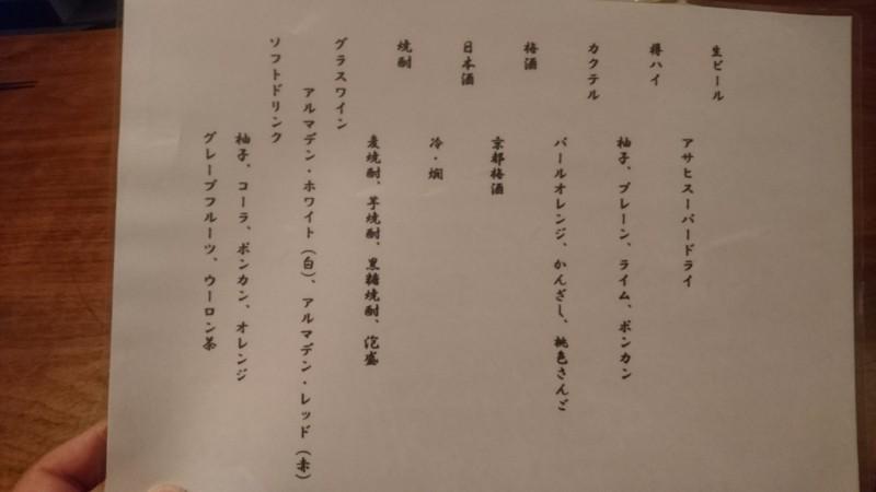f:id:hide_chan84:20170203185714j:image