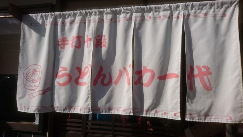 f:id:hide_chan84:20170212101632j:image