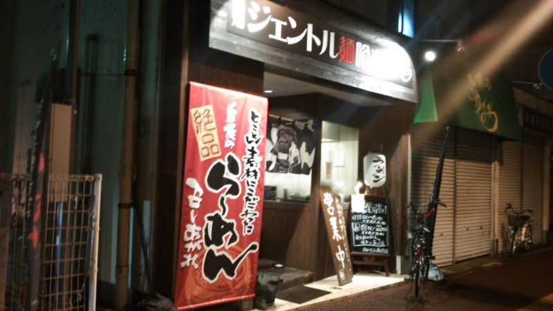f:id:hide_chan84:20170220192930j:image