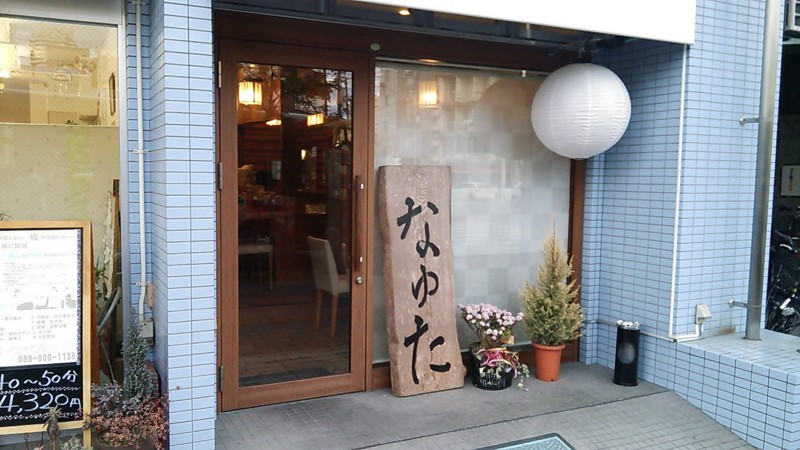 f:id:hide_chan84:20170224172540j:image