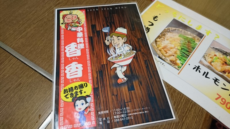 f:id:hide_chan84:20170301183227j:image