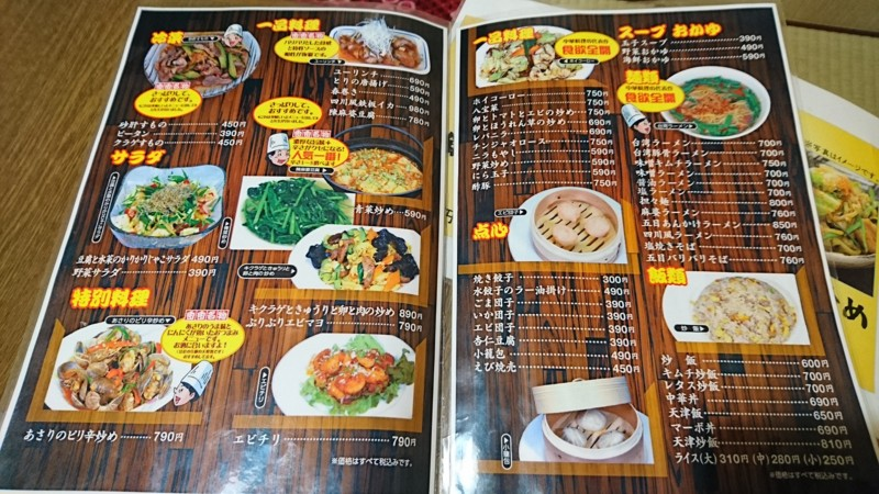 f:id:hide_chan84:20170301183236j:image