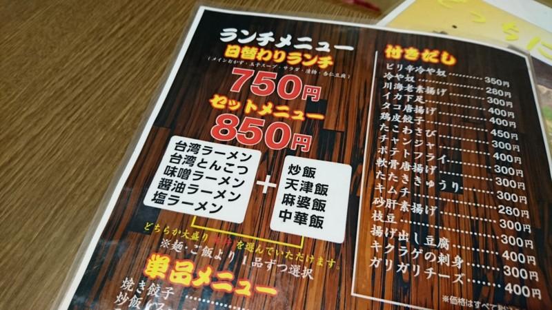 f:id:hide_chan84:20170301183302j:image