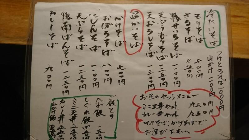 f:id:hide_chan84:20170308191411j:image