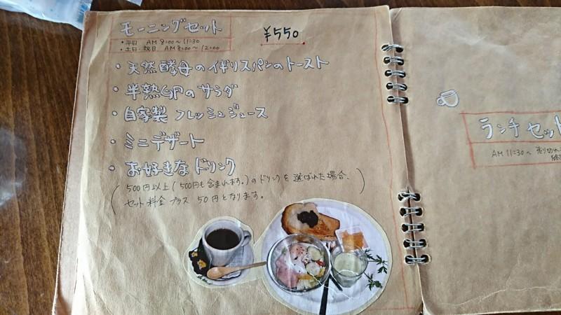 f:id:hide_chan84:20170320082857j:image