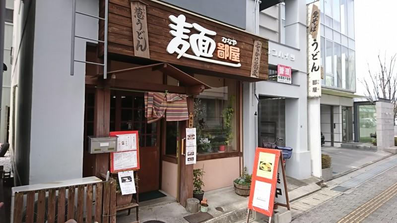 f:id:hide_chan84:20170324121529j:image