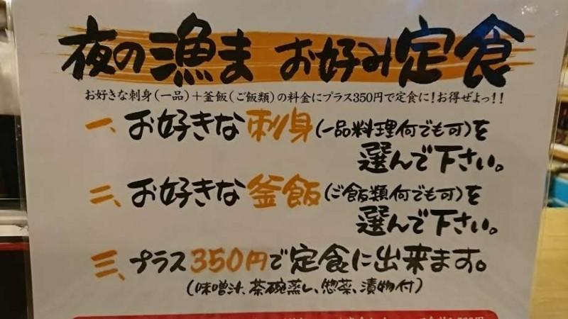 f:id:hide_chan84:20170331181825j:image