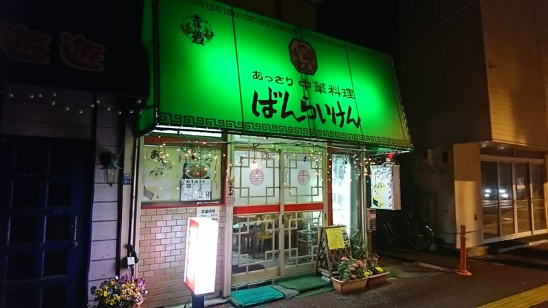 f:id:hide_chan84:20170403190848j:image