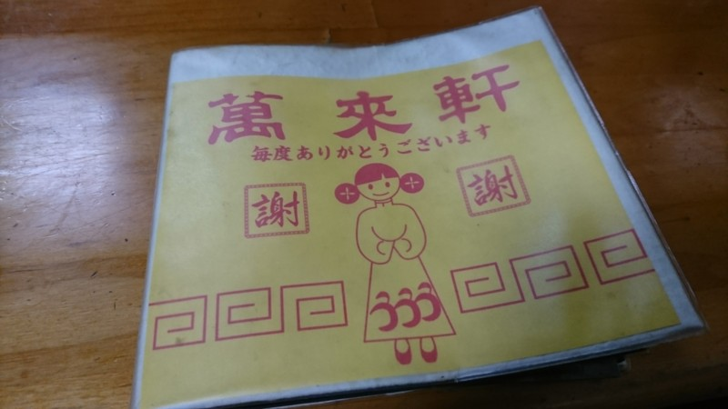 f:id:hide_chan84:20170403191319j:image