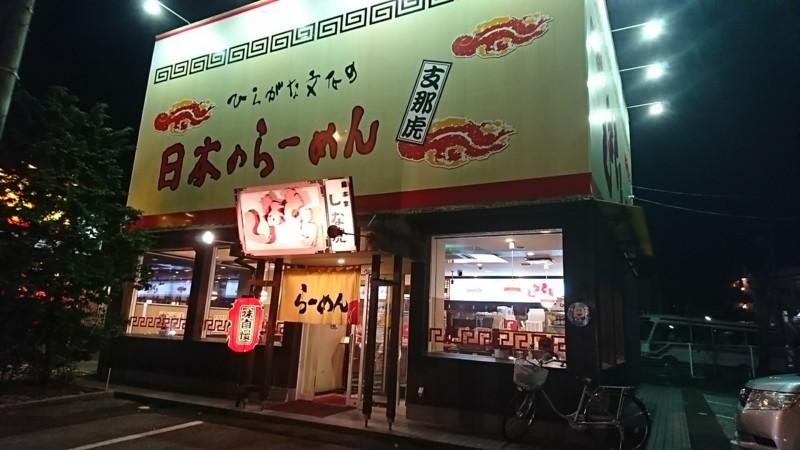 f:id:hide_chan84:20170405190607j:image