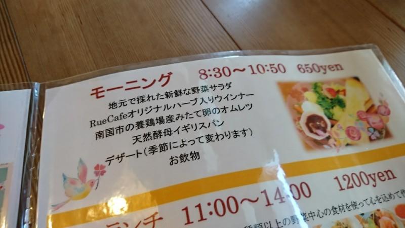f:id:hide_chan84:20170415084509j:image