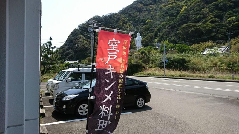 f:id:hide_chan84:20170415123642j:image