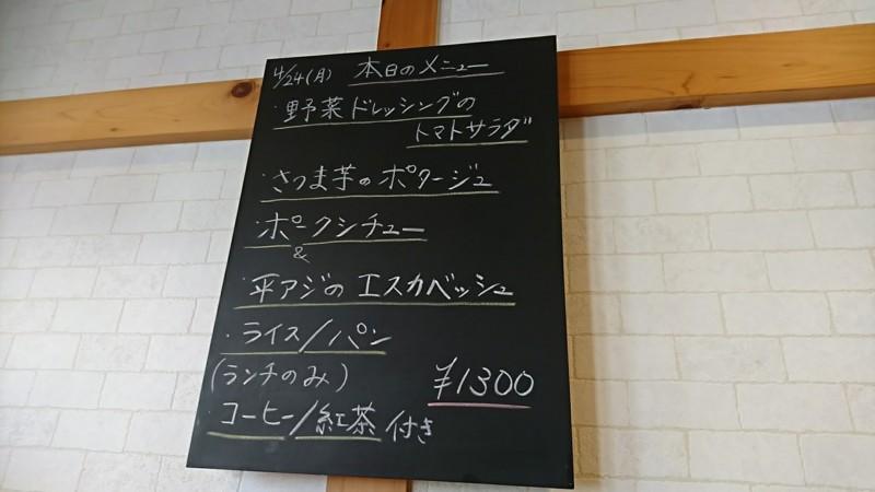 f:id:hide_chan84:20170424120911j:image