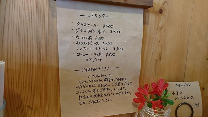 f:id:hide_chan84:20170424121143j:image