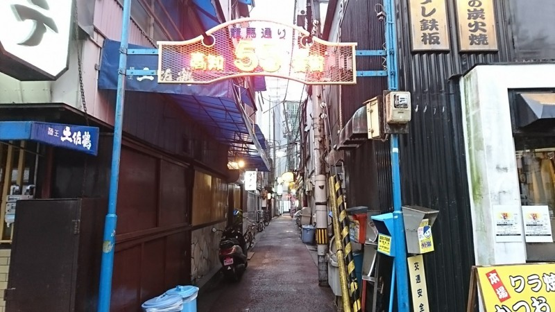 f:id:hide_chan84:20170426175349j:image