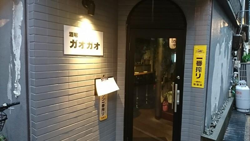 f:id:hide_chan84:20170426175431j:image