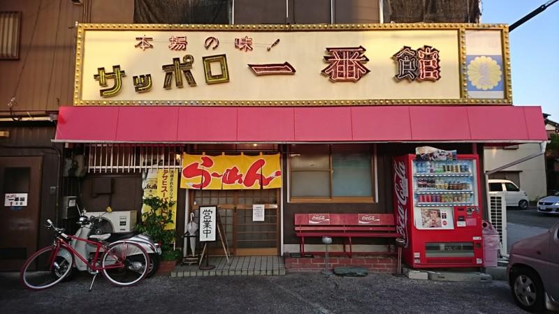 f:id:hide_chan84:20170428181947j:image