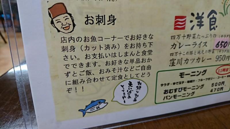 f:id:hide_chan84:20170506123131j:image