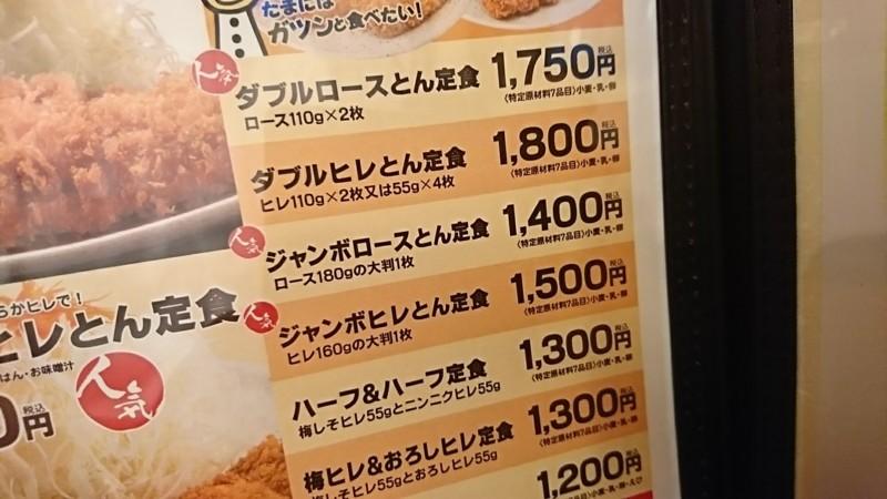 f:id:hide_chan84:20170510190842j:image