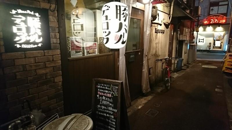 f:id:hide_chan84:20170520192953j:image