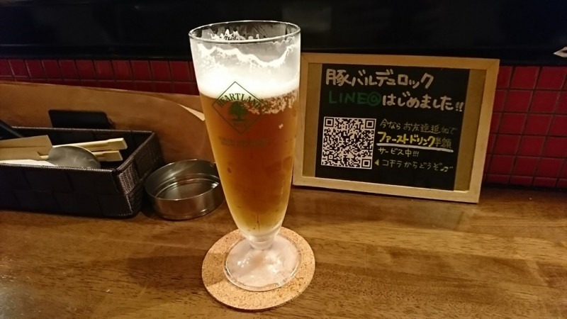 f:id:hide_chan84:20170520193639j:image
