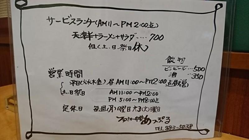 f:id:hide_chan84:20170527190854j:image