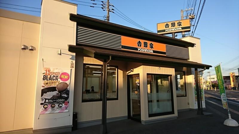 f:id:hide_chan84:20170528052756j:image