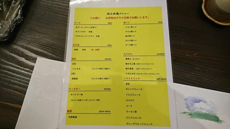 f:id:hide_chan84:20170528184805j:image