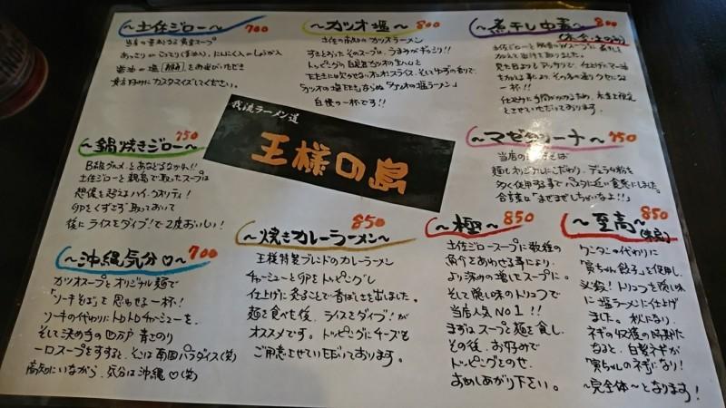 f:id:hide_chan84:20170603113950j:image