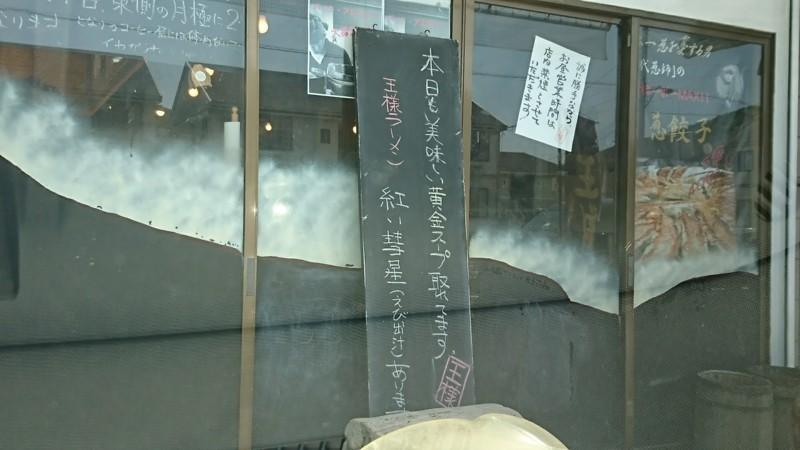 f:id:hide_chan84:20170603120334j:image
