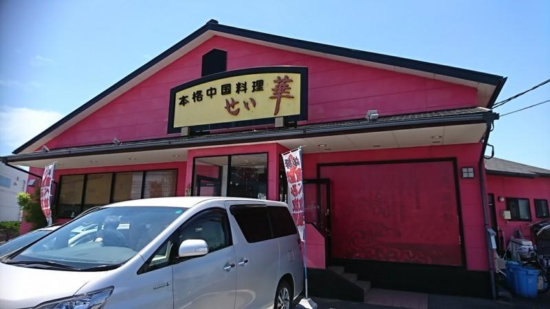 f:id:hide_chan84:20170604124939j:image