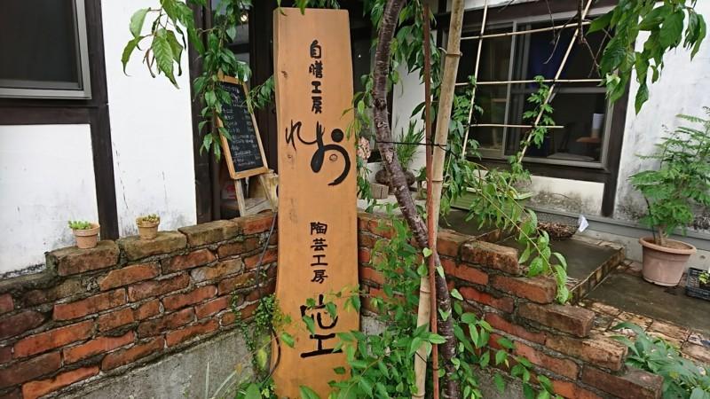 f:id:hide_chan84:20170611082139j:image