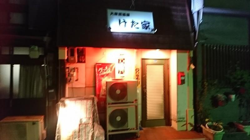 f:id:hide_chan84:20170614214203j:image
