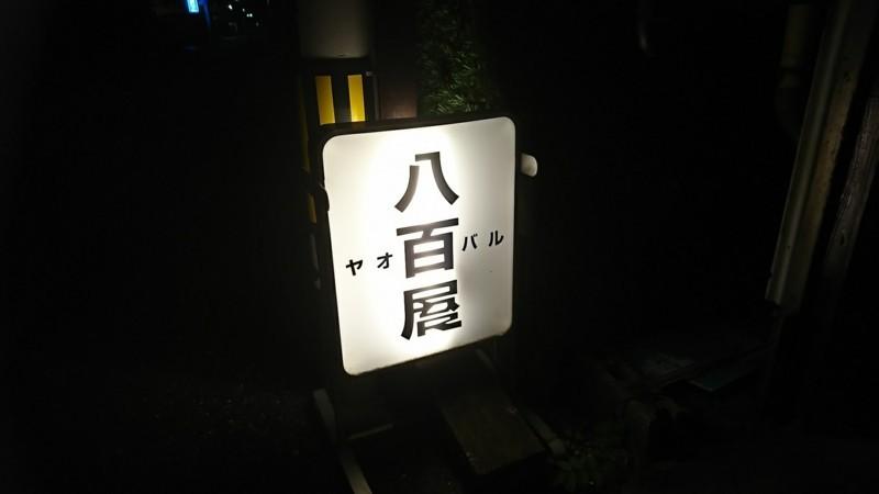 f:id:hide_chan84:20170701195539j:image
