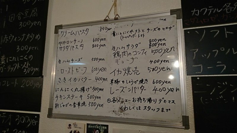 f:id:hide_chan84:20170701200137j:image