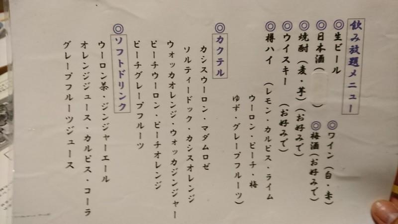 f:id:hide_chan84:20170702183047j:image