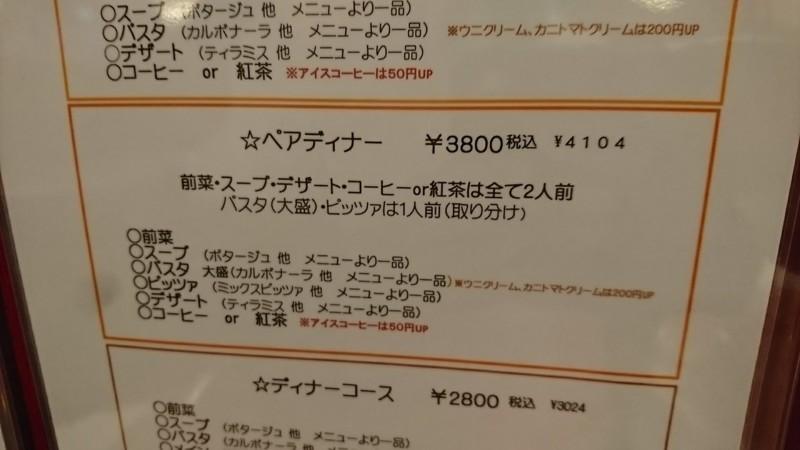 f:id:hide_chan84:20170706193242j:image