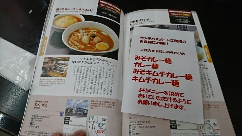 f:id:hide_chan84:20170708122922j:image