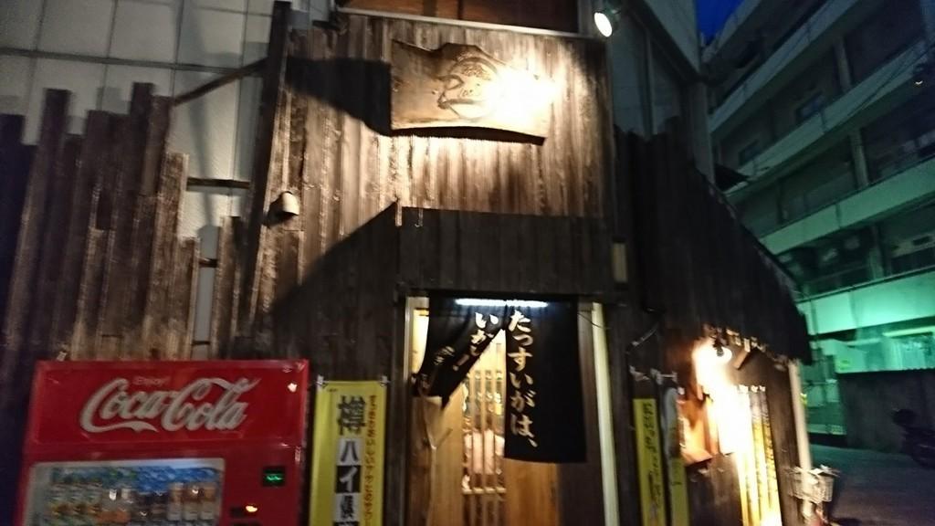 f:id:hide_chan84:20170718194644j:plain