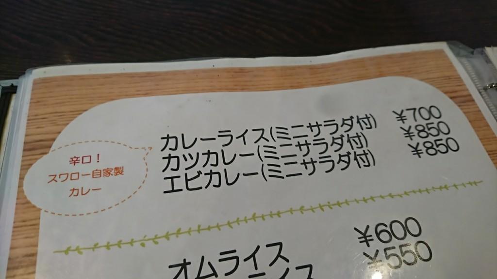 f:id:hide_chan84:20170722121811j:plain