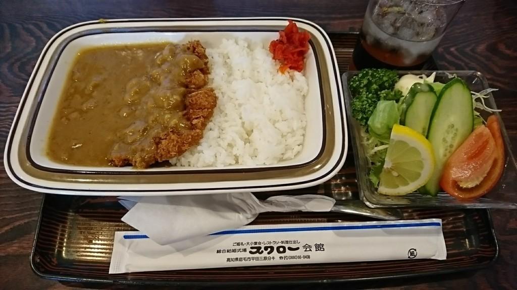 f:id:hide_chan84:20170722123214j:plain