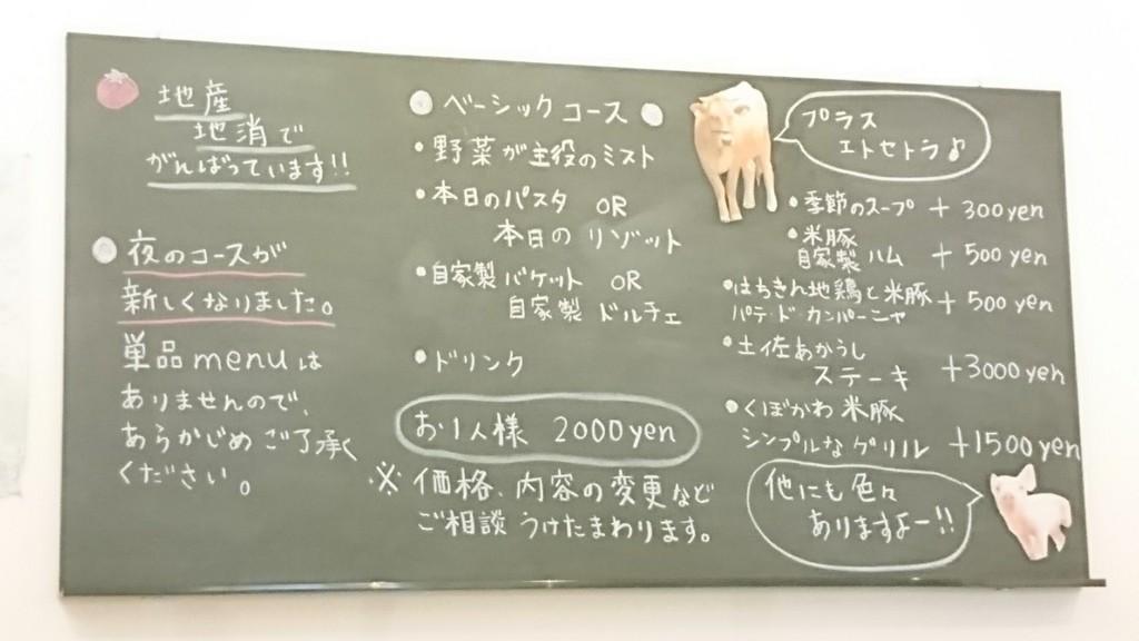 f:id:hide_chan84:20170815120636j:plain