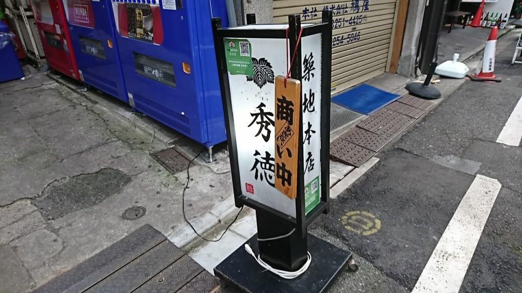 f:id:hide_chan84:20170825172712j:plain